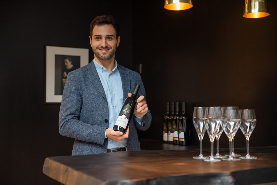 Basque Luxury Wine Reserva 2014
